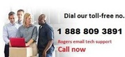 Rogers Email Customer Service Number